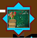 4دانشنامه شهدا و ایثارگران