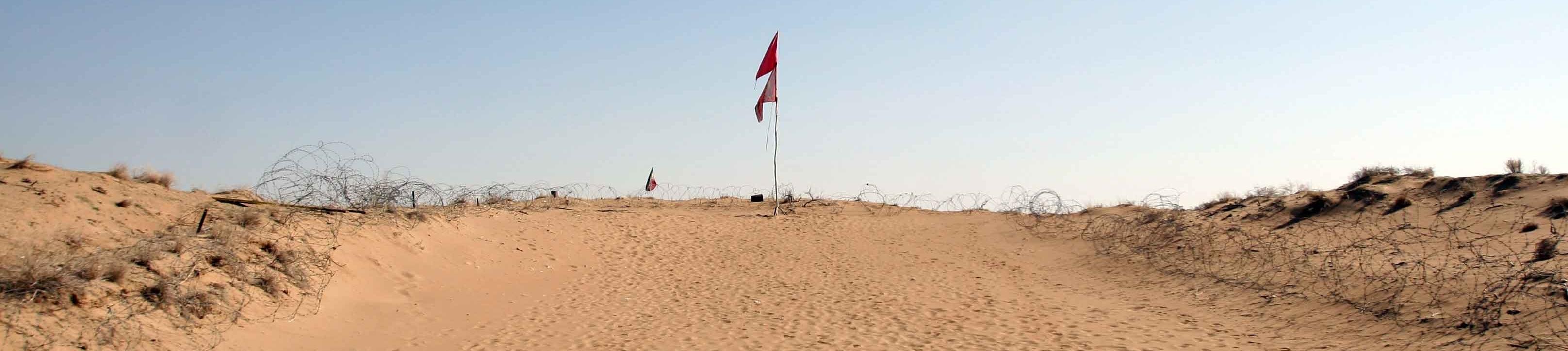 عکس قتلگاه فکه برای زمینه رادیو ایثار