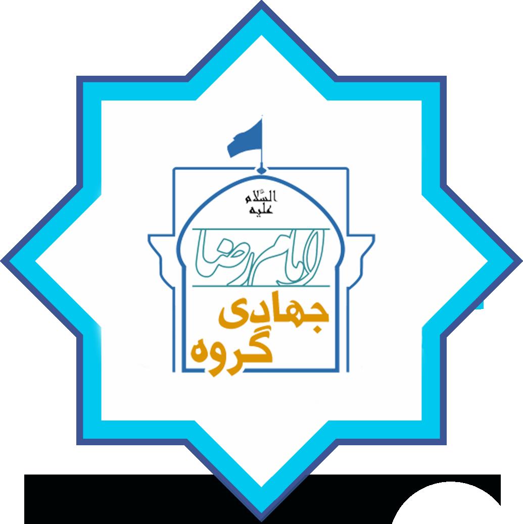 لوگو امام رضایی ها